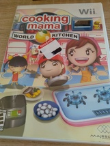 Nintendo Wii Cooking Momma: World Kitchen - Complete image 1
