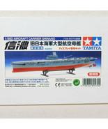 Tamiya 1/800 Aircraft Carrier Shinano Limited Edition Display kit # 8957... - $55.10