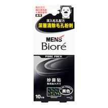 Kao Biore Men'S Pore Pack White 10 Pieces