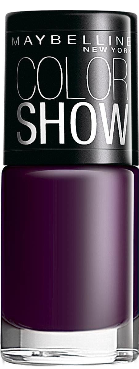 Maybelline Color Show Nail Enamel, Crazy Berry 9.07g