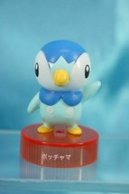 Pokemon Kyurem Vs The Sword of Justice 7-11 Limited Figure Piplup Pochama - $24.99