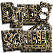 African Tribal Mudcloth Look Light Switch Outlet Wall Plates Room Folk Art Decor - $9.99+