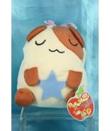 San-X Potehamu UFO Prize Plush Doll Figure Drawstring Bag Pouch - $24.99