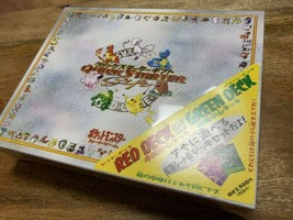 Pokemon Card Game Quick Starter Gift Red & Green Deck Japan Anime Toy - $989.99