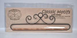 Classique Motifs 30.5cm Gris Français Boucle Tissu Support - $14.13