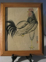 Vintage Rooster Watercolor Painting Chinese Framed Signed - $32.71