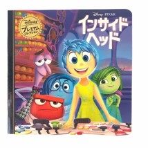 Disney Pixar Inside Out Japanese Translates Children's Illustrated Board... - $14.01