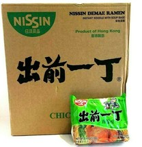Nissin Demae Ramen Chicken Flavor 100 g x 30 Packs - $34.99