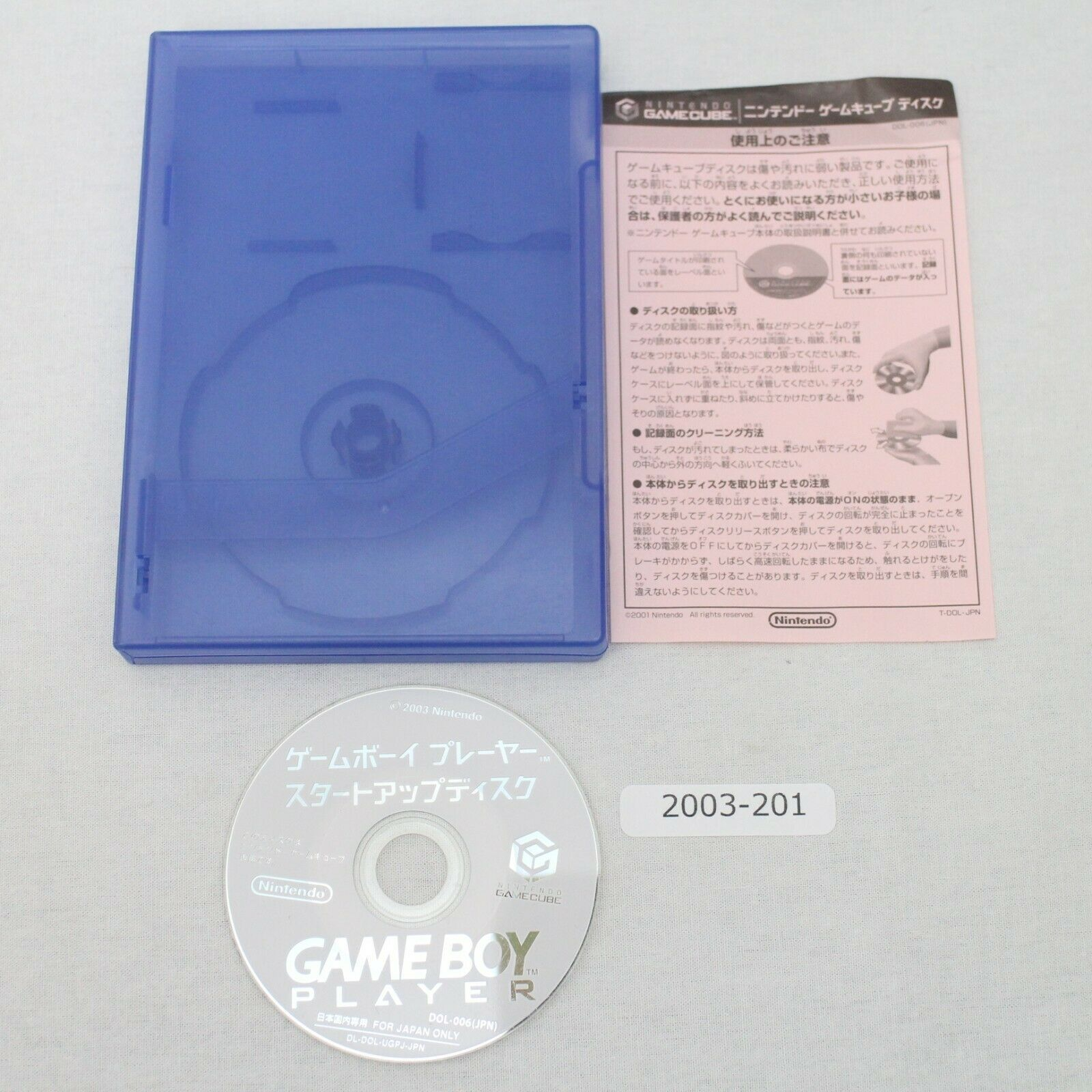 Primary image for Gamecube Start Up disk Boot DOL-006(JPN) working Nintendo Japan 2003-201