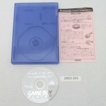 Gamecube Start Up disk Boot DOL-006(JPN) working Nintendo Japan 2003-201 - $34.44
