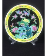 Antique Japanese Decorative Plate Hand Painted Pheasant Bird Noir Yellow... - $46.39