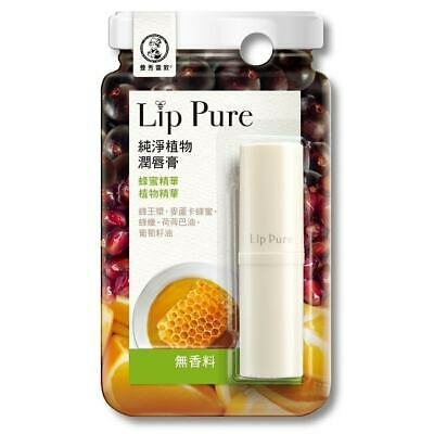 Primary image for MENTHOLATUM LIP PURE All Natural Chapstick Intense Moisture Lip Balm UNSCENTED