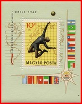 HUNGARY 1962 CHILE FOOTBALL CUP S/SHEET  MNH neuf SPORTS, SOCCER, MAPS, ... - $2.57