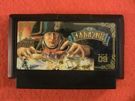Napoleon Senki (Nintendo Famicom FC NES, 1988) Japan Import - $7.54