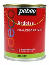*Pebeo chalk board acrylic paint chalk board paint NO.11 Imperial Red - $17.90