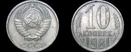 1981 Russian 10 Kopek World Coin - Russia USSR Soviet Union CCCP - $3.49