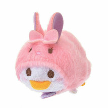 Disney Store Japan Reversible Daisy Egg Easter Mini Tsum Plush New with ... - $7.42