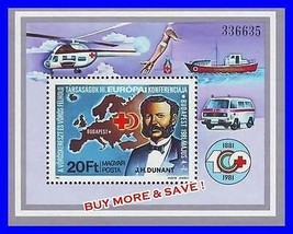 HUNGARY 1981 EUROPA RED CROSS S/S MNH HELICOPTER BLOOD DONOR MEDICINE DU... - $1.03