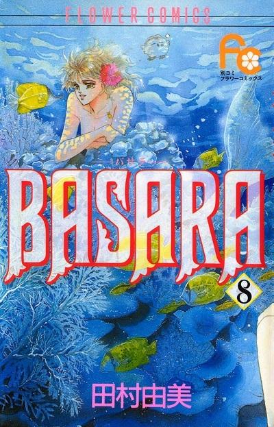 Basara 08