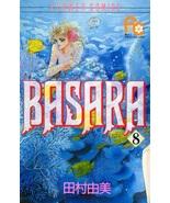 Basara Volume 8, by Yumi Tamura, Japanese Manga +English - $5.00