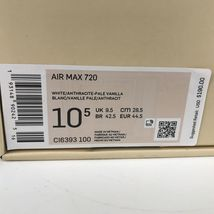 Nike Air Max 720 Running Shoes 10.5 White/Pale Vanilla CI6393 100 image 8