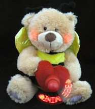 Avon Animated Bee Bear Plush Sing BE MY BABY Lights Up Fan I Love You Va... - $34.64
