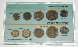 1989 Coin Double Set Israel Hanukkah Official Uncirculated 10 Coins w Case image 4