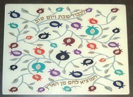 Judaica Challah Tray Board Reinforced Glass Shabbat Colorful Pomegranate Aqua  image 2