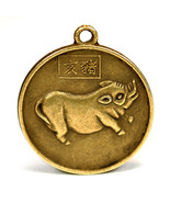 """YEAR of the PIG GOOD LUCK CHARM 1"""" Boar Chinese Zodiac Horoscope Feng Sh... - $6.95"""