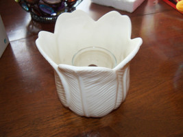 Petal Light Partylite Votive Candle holder P0246 White Leaf in Box NEW LAST ONE - $21.60