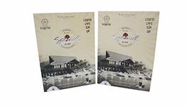 Trung Nguyen Legend Instant Coffee Legend Cafe Sua Da - 18 count (pack o... - $35.63