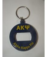 Alpha Kappa Psi - BOTTLE / CAN Opener - $18.00