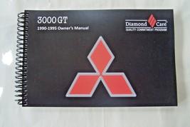 1995 1994 mitsubishi 3000 gt owners manual reprint new 1993 1992 1991 1990 - $34.64