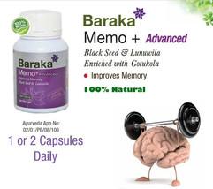 Memo Plus Advanced Memory, Learning, Focus / Brain Boost Supplement Pills  - $19.79