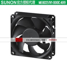 Original SUNON case fan ME80251V1-000C-A99 12V 1.7W 2months warranty - $17.23
