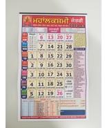 LAKSHMI HINDU SIKH FESTIVALS 2019 CALENDAR Jantari Kal Darshak Pachang R... - $6.36