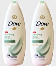 2 x Dove Purifying Detox with Green Clay Nourishing Body Wash 22 Fl OZ - $14.84