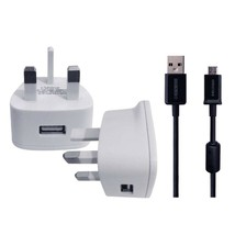 BRIO WORLD TRAVEL RECHARGEABLE TRAIN REPLACEMENT USB WALL CHARGER - $9.51