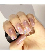 Nail Polish Varnish Nude Color Hologram Effect Polish BP Nail Glitter De... - $6.80