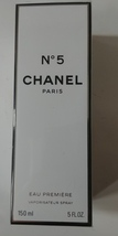 CHANEL 5 EAU PREMIERE EAU DE PARFUM 5 OZ PERFUME FOR WOMEN - $169.00