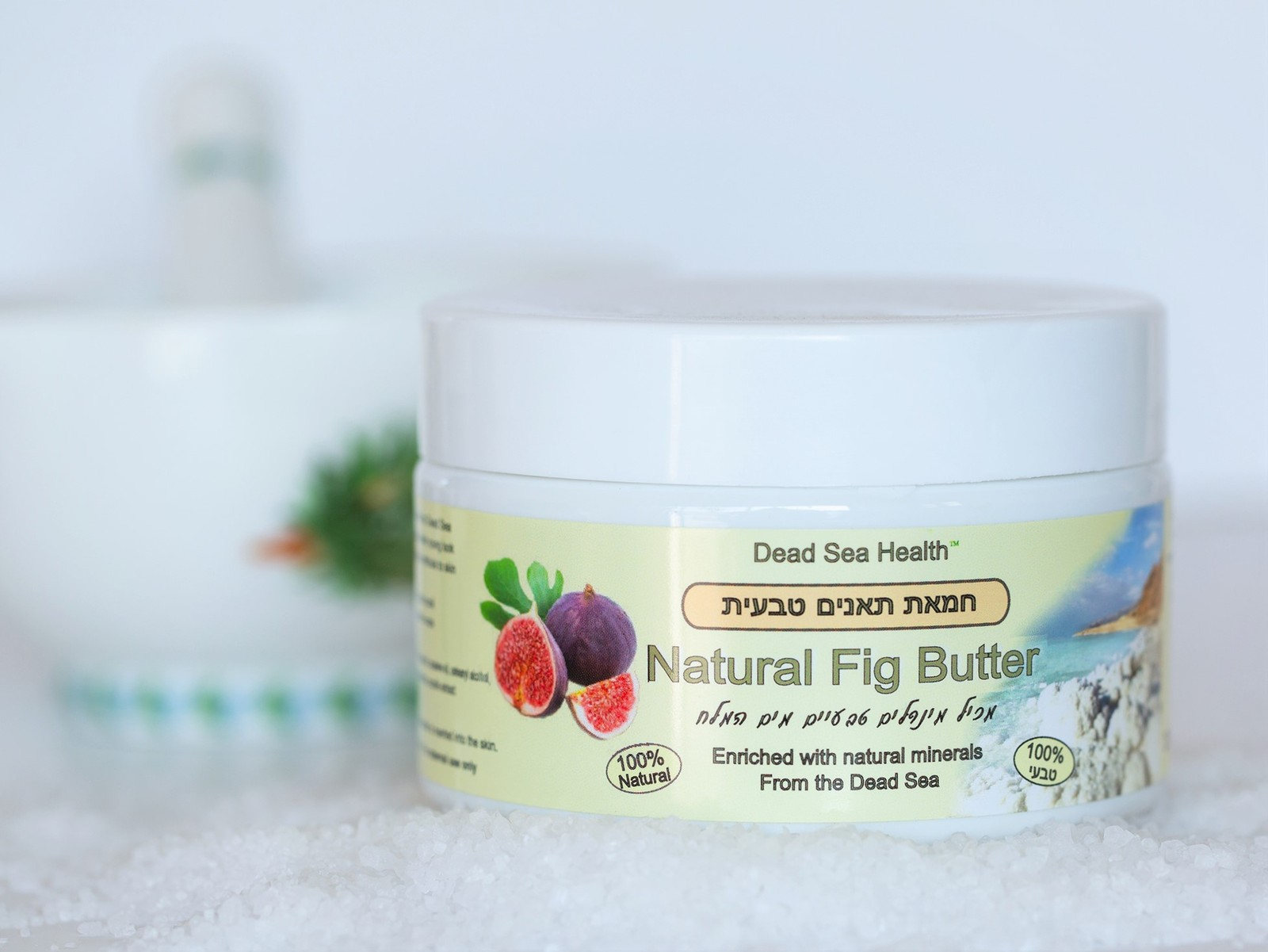 Primary image for Dead Sea Natural Fig Butter,Strech Marks Cream, 100% Natural, Enriched, Skin Car