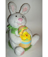 Hallmark  Rockin Easter Bunny with Egg & peeping chick sound and motion ... - $36.00