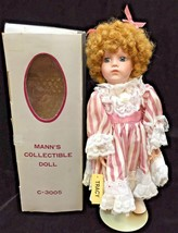 Mann Porcelain Doll Collectible # 383 Tracy Satin Dress Leather Shoes w/... - $24.74
