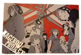 Kagerou Project / Heat Haze / Daze NFS Furoku Anime Postcard - $4.88