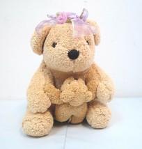 """Laurell's Attic Dan Dee Tan Momma Baby Teddy Bear Flowers Plush Stuffed 8""""  - $12.82"""