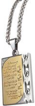ZKDC four Qul suras 60 cm chain stainless steel necklace islam Muslim Al... - $34.79