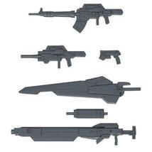 Bandai HGBC32 1:144 24 Century Weapon Plastic Model BD220706 - $20.49