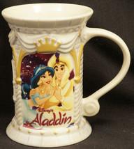 Disney ALADDIN Castle Style Mug Jasmine & Aladdin Disney Store EUC - $14.99