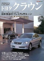 TOYOTA Crown Perfect Guide Japanese Guide Book - $22.12