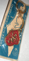 Vintage Zodiac Aquarius Bezalel Key Chain Holder Israel Souvenir Original Pack image 5